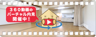 佐古駅6分 1LDK 403の360動画