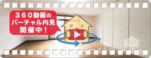 徳島大学 蔵本 300m 1K 206の360動画