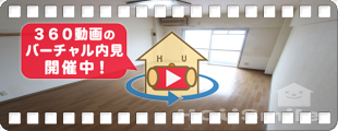 徳島大学 常三島 100m 1K 202の360動画