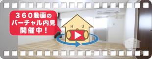 徳島文理大学 300m 1R 305の360動画