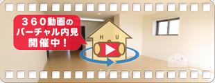 ローレルTAKU 203の360動画